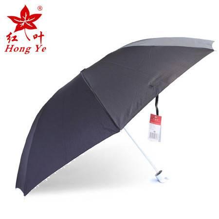 红叶雨伞N317★★ 三折黑伞 防紫外线伞 红叶伞 62公分 遮阳伞