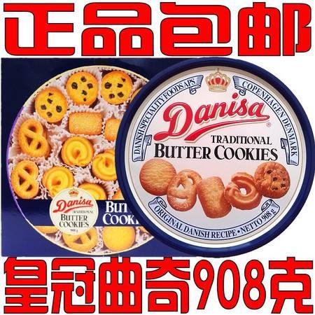 印尼Danisa 丹麦皇冠 牛油 曲奇饼干 908g