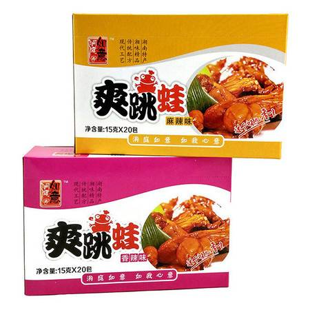 湖南特产 爆款零食  休闲食品 四汇麻辣牛蛙 15g*20包*2盒