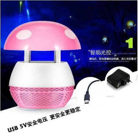USB灭蚊器家用吸入式蘑菇头光媒LED灭蚊灯【多省包邮】【新款】