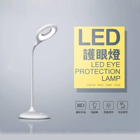 LED护眼台灯 智能触控护眼阅读灯 可调光护眼灯 桌面床头灯 无辐射【多省包邮】