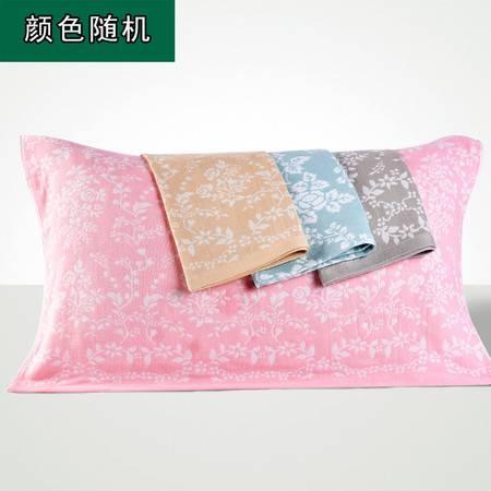 枕巾 枕头巾 纯棉正品 纱布 成人情侣 儿童 全棉  【多省包邮】【是枕巾,不是枕头哦】