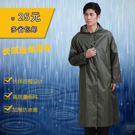 款长款军深色长身雨衣修身男款女款雨衣加厚时尚风衣雨衣【多省包邮】【新款】