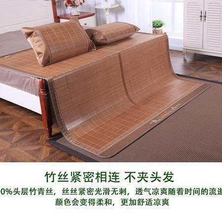 安吉竹凉席折叠双面席子生态凉席光滑水磨席竹+冰丝1.8m(6英尺)床【多省包邮】【新款】