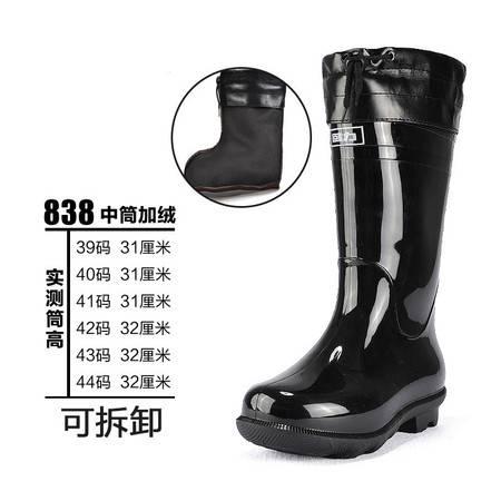 雨鞋 男士水鞋 男款 防滑 防水 高筒中筒保暖 加绒 塑胶套鞋胶鞋回力