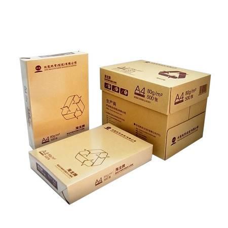海龙牌A4纸打印机白纸打印纸复印纸80g 5包装 500张/包【仅限江浙沪皖】
