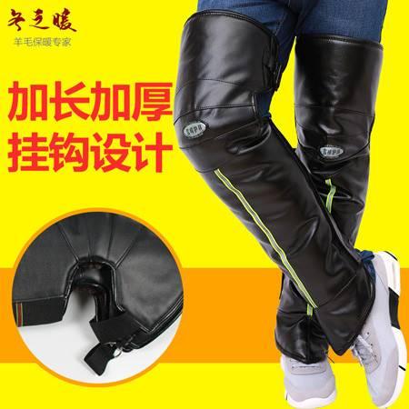 电瓶车摩托车护膝保暖男女骑车护腿防冻防水加长款护膝【新款】【多省包邮】