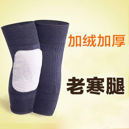 羊绒保暖护膝 老人漆盖关节套 膝盖护腿 男女 冬季 老寒腿 中老年人