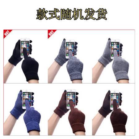 加绒加厚触屏手套男女韩版冬季针织保暖骑行手套