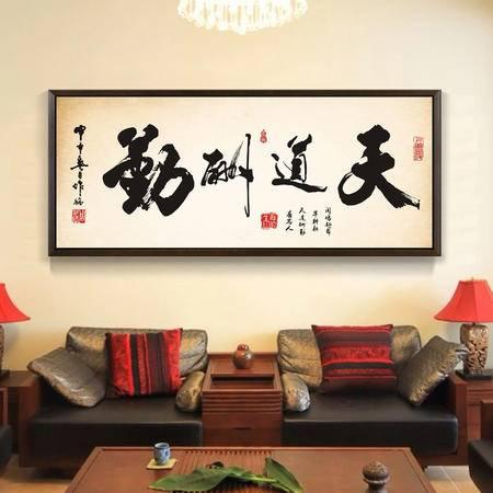 海韵生 进口油画布 家居装饰挂画 45*100 书法壁画墙画复古中式画玄关画