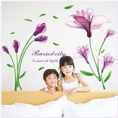 海韵生 PVC可移除环保墙贴纸防水玉兰花背景墙装饰贴 紫色浪漫