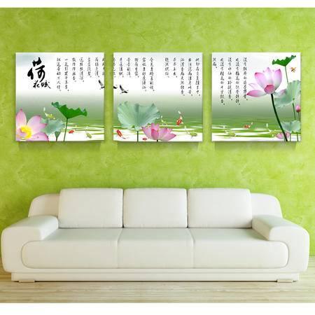 海韵生 进口油画布装饰画客厅壁画墙画卧室挂画无框画办公室字画