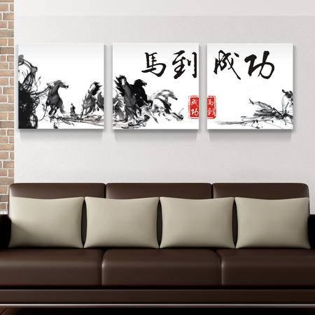 海韵生 进口油画布装饰画字画客厅无框画三联画卧室墙画挂画沙发背景墙画40*40*3