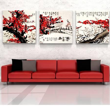 海韵生 客厅装饰画沙发背景墙画卧室挂画办公室壁画