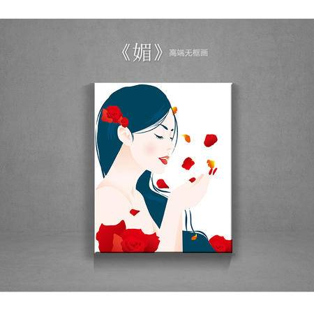 海韵生 进口油画布人物画浴室挂画装饰画墙画无框画时尚壁画