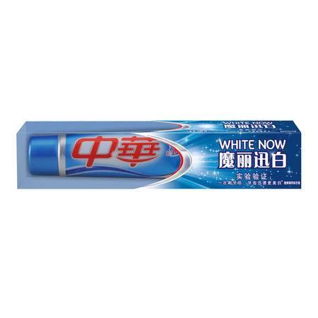 中华魔丽迅白酷爽薄荷味牙膏 100g 双层膏体内外合力 男女通用