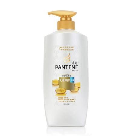 潘婷乳液修复/护去屑洗发水露乳750ml 大瓶装止痒洗头发膏 正品