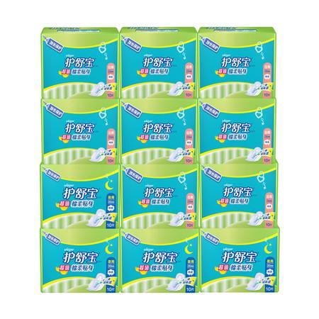 护舒宝超值棉柔贴身日用10片8包+夜用10片4包套装 正品棉面姨妈巾