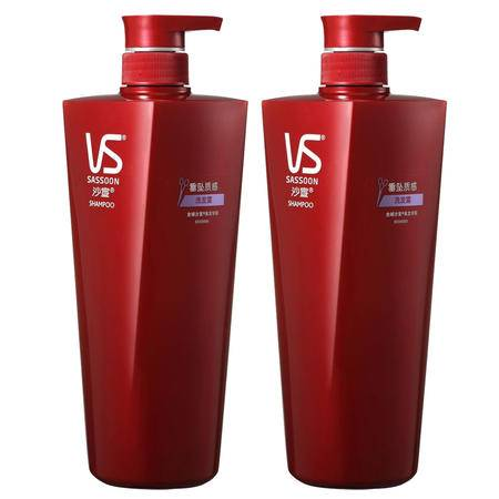 VS沙宣洗发水露乳套装750mlx2瓶垂坠质感洗头膏  多省包邮