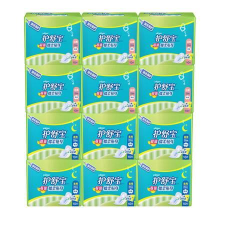 护舒宝卫生巾套装 超值棉柔贴身日用10片x6+夜10片x6 棉面姨妈巾