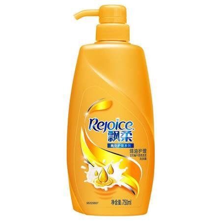 飘柔洗发水750ml 洗头发膏露乳 焗油柔顺精华 修护干枯通用 正品