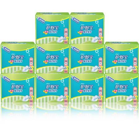 护舒宝超值棉柔贴身日用卫生巾10片x10包
