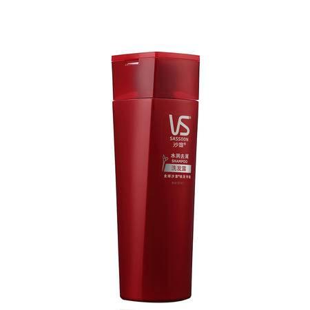 VS沙宣洗发水露乳400ml 水润去屑止痒洗头发膏 多省包邮 宝洁正品