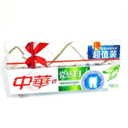 中华瓷感白牙膏花香龙井味180g送柔软纯棉毛巾 超值装 正品