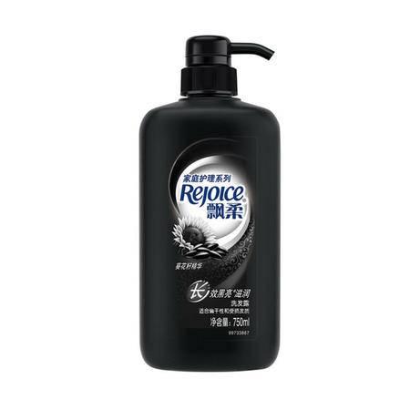 飘柔洗发水露乳750ml 家庭护理长效黑亮滋润 洗头发膏 宝洁正品