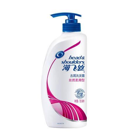 海飞丝洗发水露乳750ml 丝质柔滑去屑止痒 大瓶洗头膏 男女通用正品