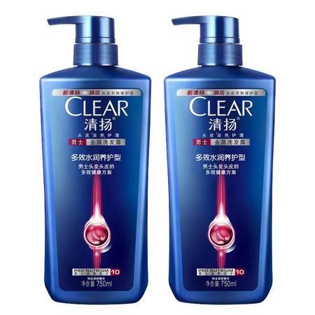 清扬男士去屑洗发水露750mlx2多效水润养护洗头发膏套装正品