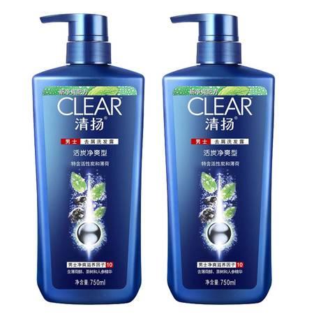 清扬男士去屑洗发水露乳750mlx2活炭净爽洗头发膏套装正品