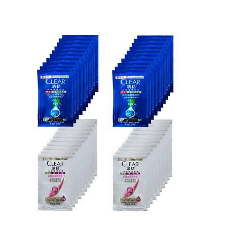 清扬男士活力运动去屑洗发水露乳5mlx20袋+多效水润洗头膏5mlx20便携旅行装