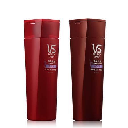 沙宣垂坠质感洗发水露乳400ml+护发素润发乳400ml 洗护套装