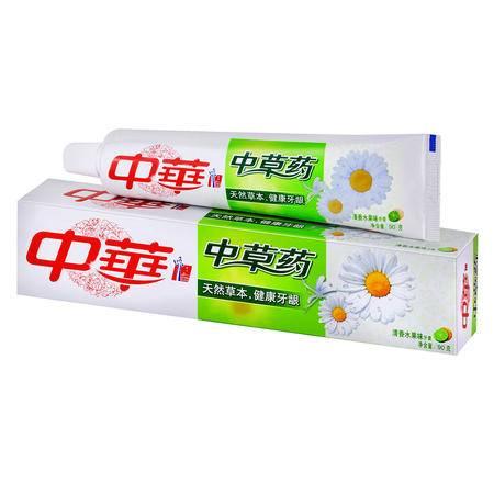 中华中草药牙膏清香水果味90g男女通用