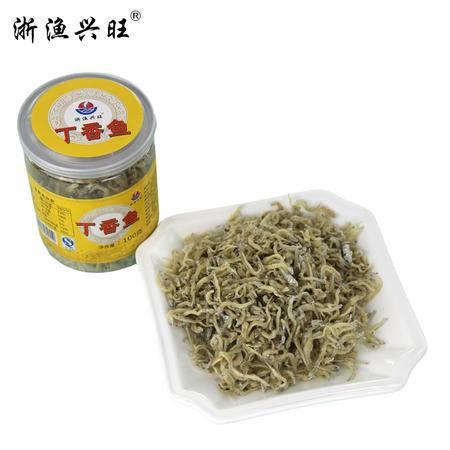 浙渔兴旺丁香鱼100g