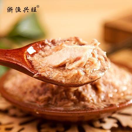 浙渔兴旺金枪鱼罐头细肉油浸160g