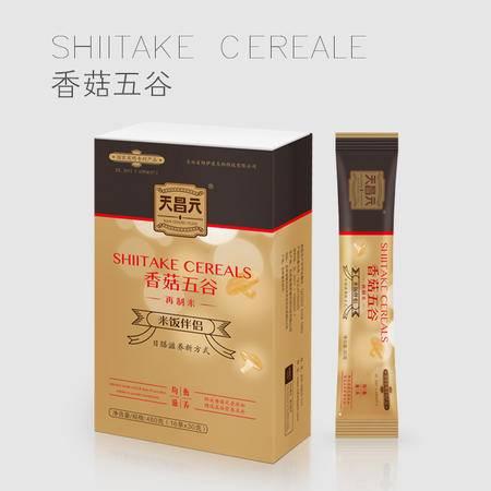 天昌元香菇五谷米饭伴侣480克玉米大米糯米小米薏米营养再制米