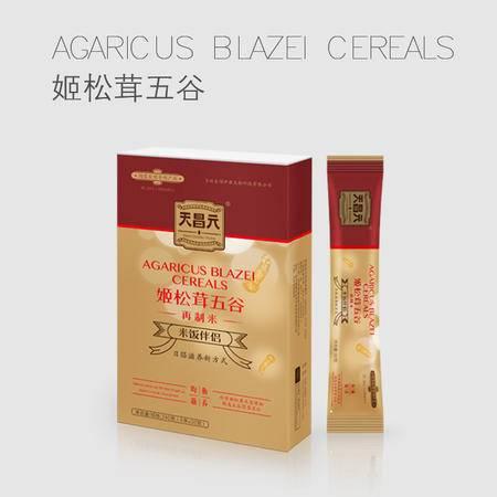 米天昌元姬松茸五谷米饭伴侣240克玉米大米糯米小米薏米营养再制