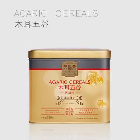天昌元木耳五谷米饭伴侣750克玉米大米糯米小米薏米营养再制米