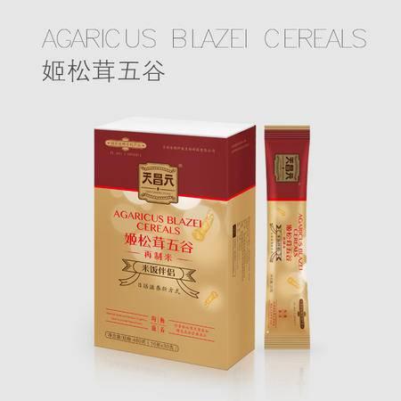 天昌元姬松茸五谷米饭伴侣480克玉米大米糯米小米薏米营养再制米