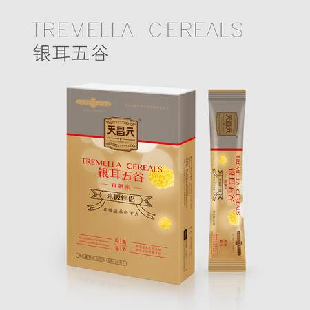 天昌元银耳五谷米饭伴侣240克玉米大米糯米小米薏米营养再制米