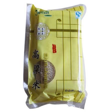 【白城馆】吉林白城远望东北 高粱米洮河绿野杂粮杂豆