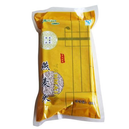 【白城馆】吉林白城远望东北 燕麦米洮河绿野 袋装 远望 杂粮杂豆