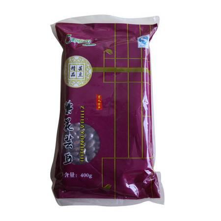 【白城馆】吉林白城远望东北 紫花芸豆 袋装 远望 杂粮杂豆