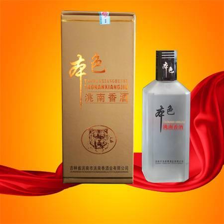 【洮南香】吉林白城东北粮食白酒500ml*6瓶洮南香酒本色
