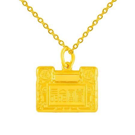 中国黄金 足金吊坠 长命富贵方形儿童锁黄金吊坠 DZO31012G