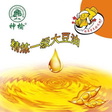 【白城馆】吉林白城东北发发神榆精炼一级大豆油5L*4桶