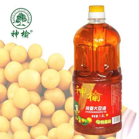 【白城馆】吉林白城东北发发神榆大豆油1.8L*6桶