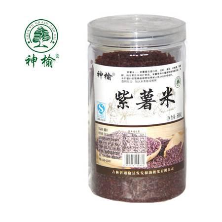 【白城馆】吉林白城东北发发神榆有机紫薯米500g*6瓶